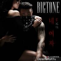 Bigtone – Your Girl