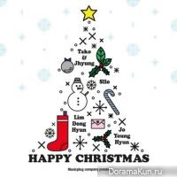 Tako & J Hyung, Lim Dong Hyun , Sllo, Jo Young Hyun – Happy Christmas