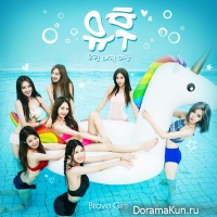Brave Girls – Yoo Hoo