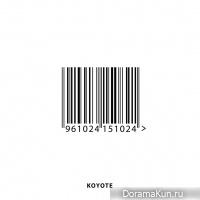 KOYOTE – 1024