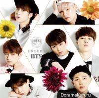 BTS – I NEED U