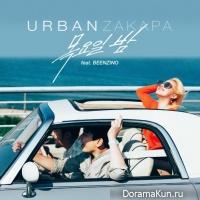 Urban Zakapa – Thursday Night