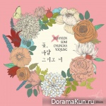 Heehyun, Somi, Choi Yoo Jung, Kim Chung Ha – Flower, Wind and You