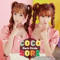 CocoSori – Dark Circle