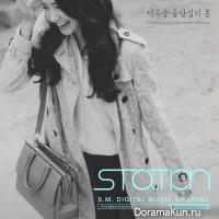 YoonA - Deoksugung Stonewall Walkway