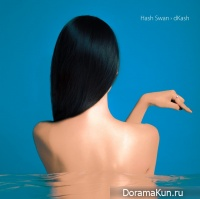 Hash Swan, dKash – Hash X Kash