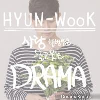 Hyun Wook – Drama