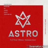 ASTRO – Autumn story