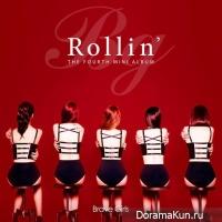 Brave Girls - Rollin