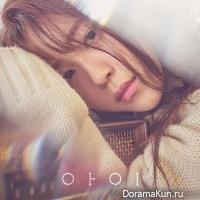 Cha Yoon Ji – I DREAM
