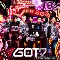 GOT7 – Hey Yah