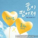 Hwang Chi Yeul, Solar – Fall, in girl