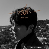 Kim Feel – from Feel