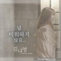 Kim Na Young – No Blame