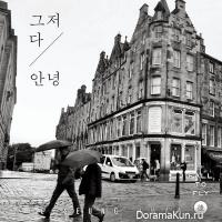 Lee Seung Hwan – Just Goodbye