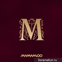 MAMAMOO – Memory