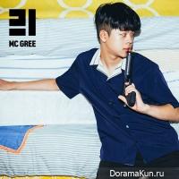 MC GREE – GREEality