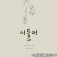 Oh Jong Hyuk, Kim Ji Sook - Love Fades
