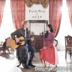 Park Won, Suzy – Don't Wait For Your Love