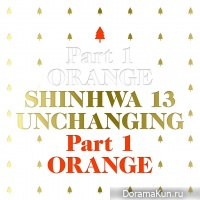 SHINHWA – UNCHANGING