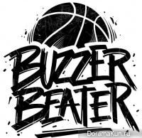 SKULL x HAHA - Buzzer Beater