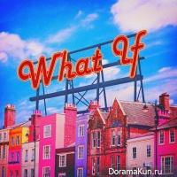 San E – What If