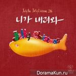 Seo In Guk, VIXX, gugudan, Park Yoon Ha, Kim Kyu Sun, Yewon, Park Jung Ah - Jelly Box Jelly Christmas 2016