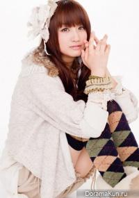 Aso Natsuko