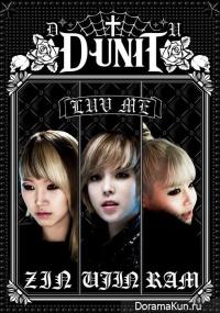 D-UNIT