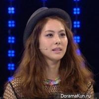 Пак Чи Юн