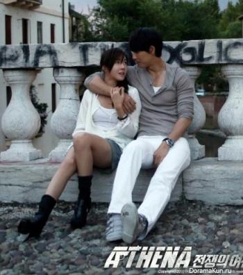 Чон У Сон и Ли Чжи А