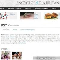 Имя Psy внесено в Британскую Энциклопедию