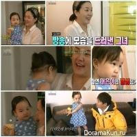 Чха Тхэ Хён познакомил со своим милым семейством в шоу '1 ночь 2 дня'