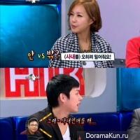 Почему в SM Entertainment много слухов об отношениях?