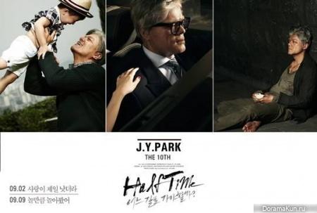 J.Y. Пак выпустил новые тизер-фотографии для 'Halftime'