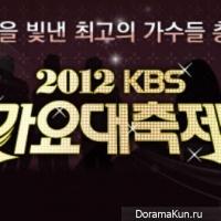2012 KBS Gayo Daejun