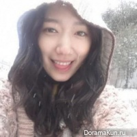 Пак Шин Хе