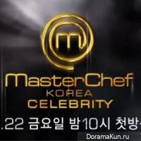МастерШеф Корея