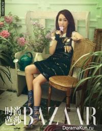 Na Ying для Harper's Bazaar 2012