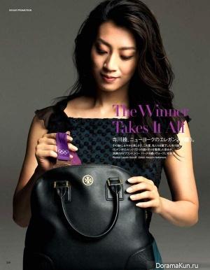 Aya Terakawa для Vogue Japan December 2012