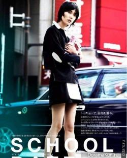 Tao Okamoto для Vogue Japan February 2012