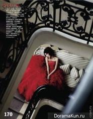 Cheryl Yang для Vogue Taiwan 2012