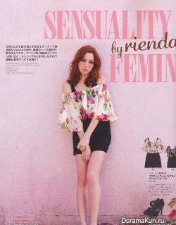 Lena Fujii для Summer Sweet Life Photobook ч.1