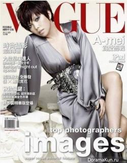 A-Mei Cheung для Vogue Taiwan September 2012