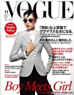 Tao Okamoto для Vogue Nippon November 2009