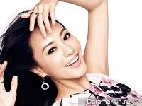 Janice Yan для Cosmopolitan Taiwan July 2012