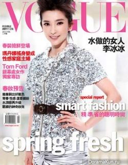 Li Bingbing для Vogue Taiwan February 2010