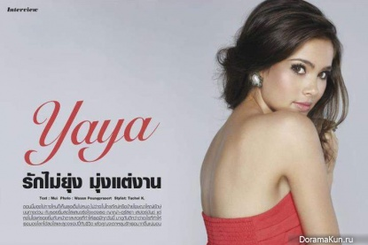 Yaya Urassaya для Cosmopolitan Thailand May 2012