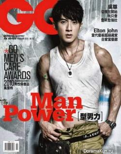 Wu Chun для GQ Taiwan February 2010