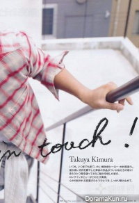 Takuya Kimura для AnAn no.1736